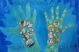 Уральские дети рисуют экологию