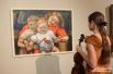 Впервые Белгородский художественный музей принимает выставку работ такого художественного уровня, хронологического и географического охвата.