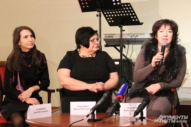 Перед открытием выставки провели пресс-конференцию, в которой приняли участие сотрудники Пушкинского музея.