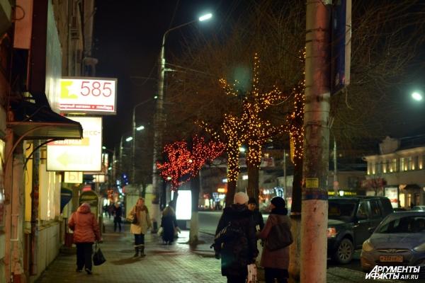 Улица Лейтейзена