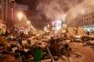 Демонстранты были вытеснены с Майдана Незалежности, при этом позже МВД Украины заявило об использовании митингующими слезоточивого газа.