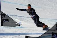 Российский спортсмен Вик Вайлд в квалификационных соревнованиях чемпионата мира по сноуборду в дисциплине параллельный гигантский слалом среди мужчин.