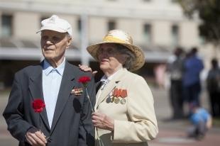 Поддержка ветеранов в обществе