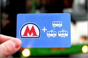 В общественном транспорте Новосибирска скоро не будет кондукторов