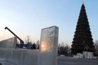 В Красноярске спешно строят Ледовые городки.