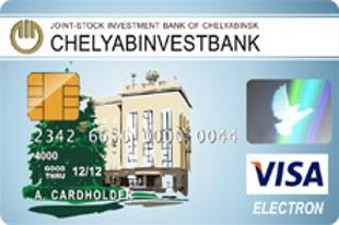 Центробанк отозвал лицензию у Инвестбанка. Челябинвестбанк пока работает