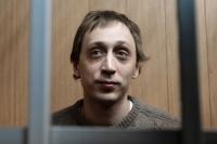 Танцовщик Большого театра Павел Дмитриченко.