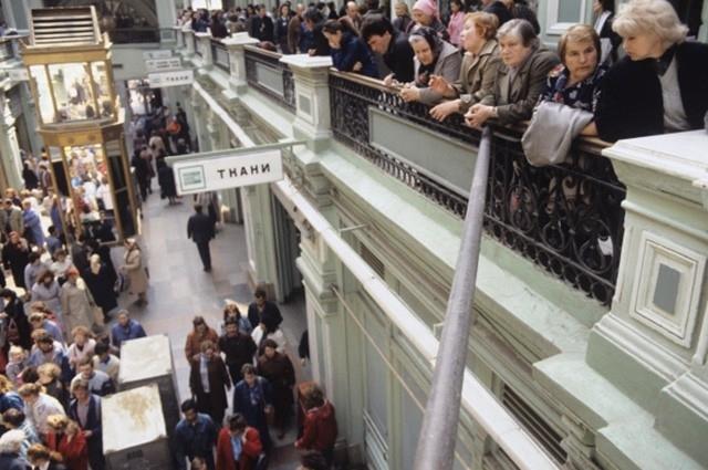 Торговый центр ГУМ в 1989 году.