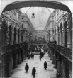 Торговые ряды в 1903 году.