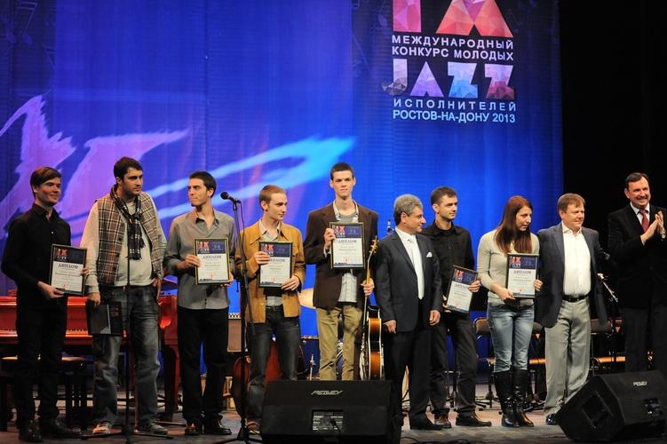 Лауреаты 9 Всероссийского джазового фестиваля