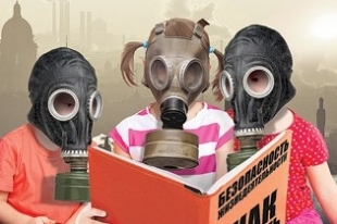 В Челябинской области школьников эвакуировали из-за ядовитого газа