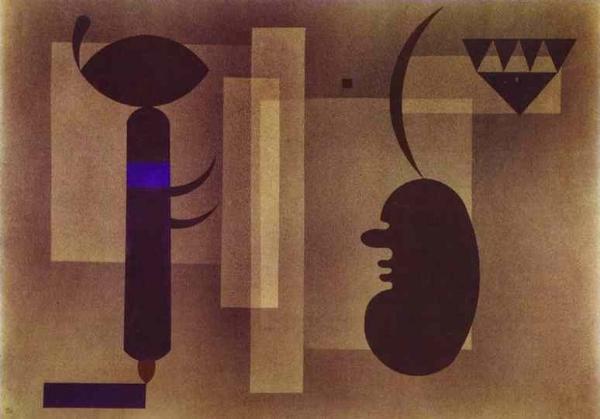 Сприходом квласти фашистов работы Кандинского были отнесены к«дегенеративному искусству», всвязи счем его картины перестают выставляться. Художник переезжает воФранцию, где включается вместные художественные течения.