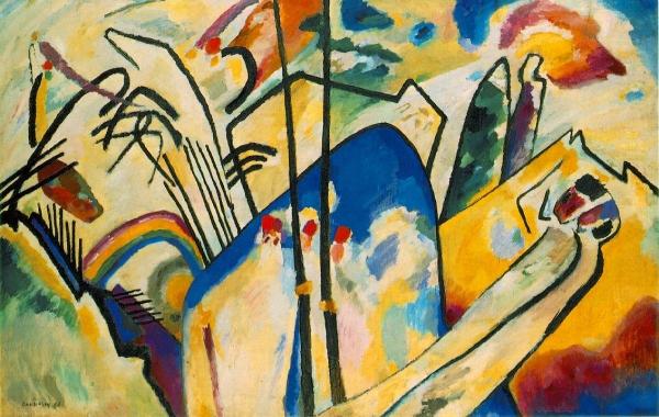 Основной идеей абстракционизма был отказ отприближённого кдействительности изображения форм вживописи искульптуре, вместо этого целью работ было достижение гармонии цветовыми сочетаниями игеометрическими формами.