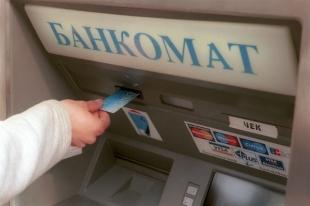карточка, банкомат