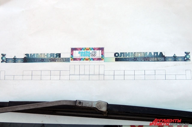 Скульпторам приглянулась тема Олимпиады-2014.