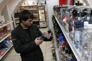 Магнитогорск стал лидером по количеству алкомаркетов в УрФО