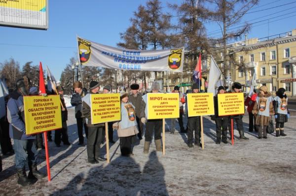 Около 30 работников предприятий области участвовало в пикете.
