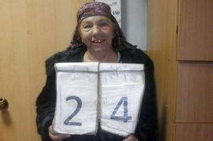 Лжемедсестра подозревается в краже денег у новосибирских пенсионеров