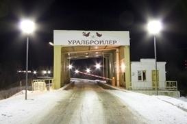 Следователи подозревают руководство «Уралбройлера» в мошенничестве