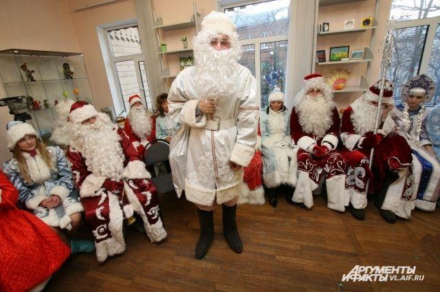 Деды Морозы делились секретами мастерства.