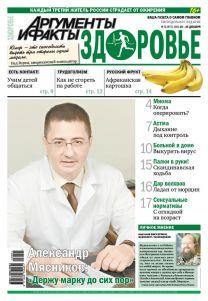 Каждый третий житель России страдает от ожирения