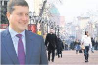 Олег Сорокин: «Социальные обязательства город выполнит».