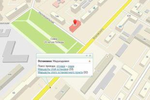 В Челябинске иномарка насмерть сбила на «зебре» пешехода