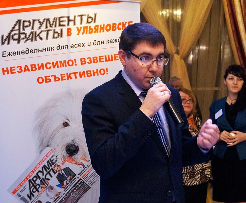 """Руслан Гайнетдинов, недавно возглавивший """"Опору России"""" признался в любви к АиФу и медиахолдингу """"Мозаика"""""""