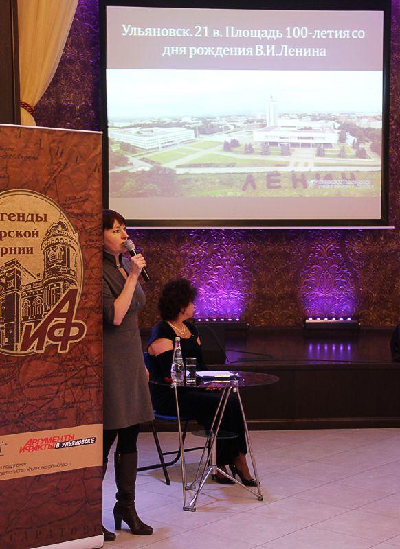 Презентацию  музея -заповедника о замечательном городе Симбирске-Ульяновске ведет Наталья Зубкова