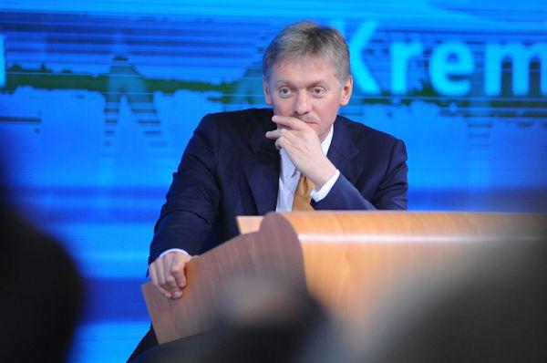 Ведущим пресс-конференции стал пресс-секретарь Владимира Путина Дмитрий Песков.