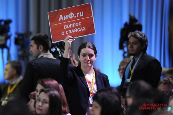 На пресс-конференции также присутствует редактор раздела «Политика» сайта АиФ.ru Алина Гарбузняк, которая тоже готовится задать вопрос.