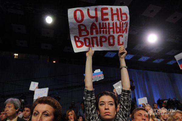 Многие журналисты держат в руках баннеры с различными сообщениями.