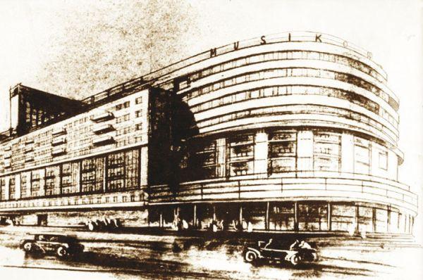 Согласно первоначальному проекту Л. Савельева и О. Стапрана здание должно было быть построено в стиле конструктивизма, однако от него было решено отказаться, чтобы гармонично вписать гостиницу в пейзаж района.