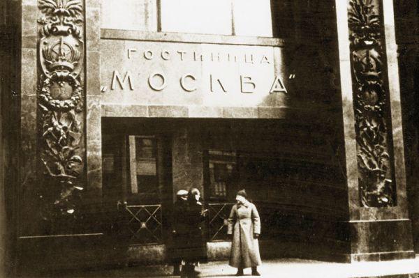 Главный вход в гостиницу «Москва», 1936 год.