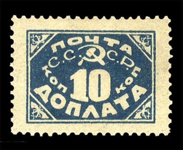 Лидером среди отечественных марок на прошлогоднем аукционе Cherrystone стала негашеная синяя 10-копеечная марка СССР 1925 года. Она была продана за $18 500.