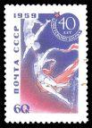 «Голубая гимнастка» - одна из самых дорогих отечественных марок. Она должна была выйти в обращение в 1959 году, но из-за путаницы дат выпуск был отложен. Пять лет назад на аукционе Cherrystone экземпляр был продан за $13 800.