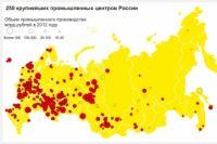Инфографика с сайта urbanica.spb.ru.