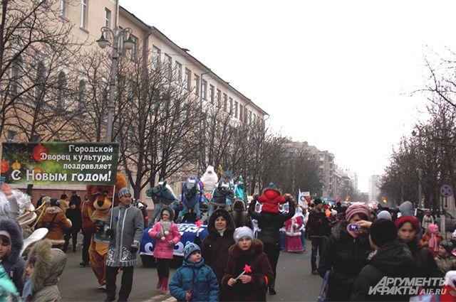 Парад прошел по главной улице Белгорода