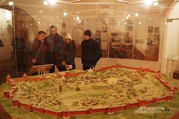Экскурсия в прошлое Смоленска