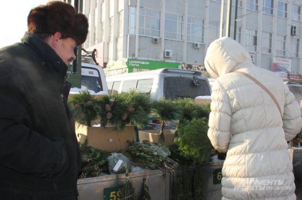 Кедровый букет с шишками с орехами вы можете приобрести за 200 рублей.