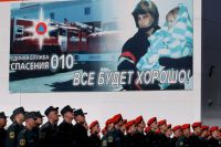 Первокурсники Дальневосточной пожарно-спасательной Академии МЧС России, открывшейся на острове Русский во Владивостоке.