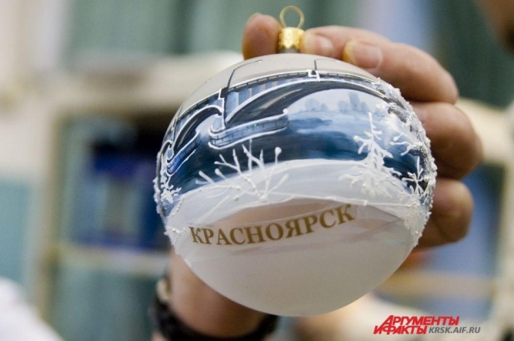 Шар, посвященный Красноярску