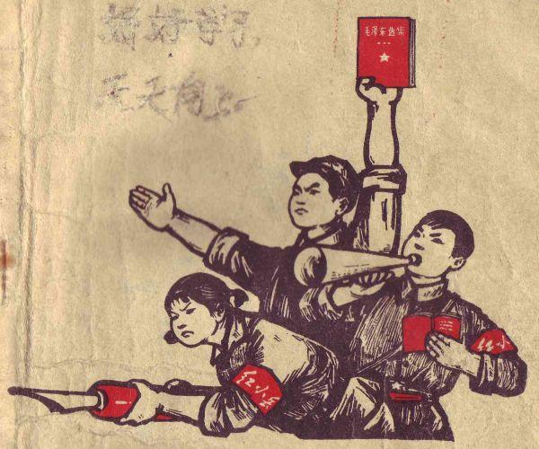В манифесте хунвейбинов было написано следующее: «Мы — красные охранники Председателя Мао, мы заставляем страну корчиться в судорогах. Мы рвём и уничтожаем календари, пластинки из США и Англии, амулеты и возвышаем над всем этим портрет Председателя Мао».