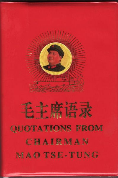 К середине 60-х годов, когда Линь Бяо занял пост второго вице-премьера Госсовета КНР, культ личности Мао разросся до гротескных размеров. Была выпущена «Красная книжечка» - сборник цитат Мао Цзэдуна, ставший двигателем культурной революции в Китае.