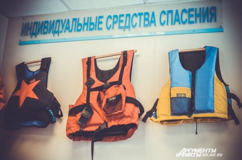 Спасательные жилеты.