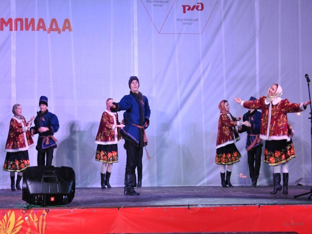...и выступил коллектив «Волга»