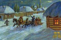 Открытка начала XIX века.