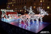 Зимний городок на центральной площади Владивостока.