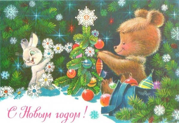 Художник Владимир Зарубин, 1978 год. Цена 6 коп.