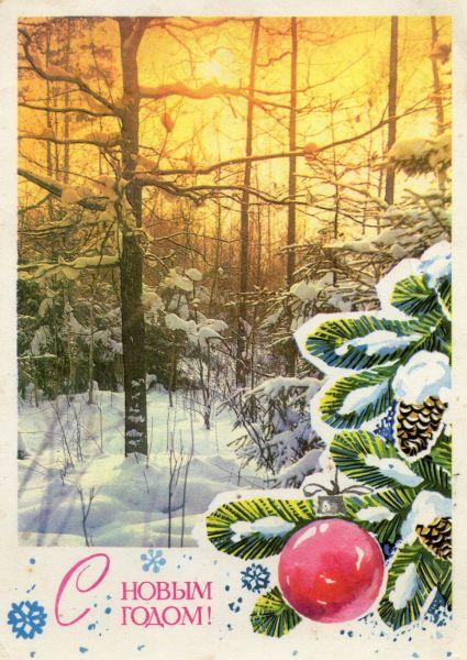 Художник Г. Ахмедов, 1976 год. Цена 4 коп.